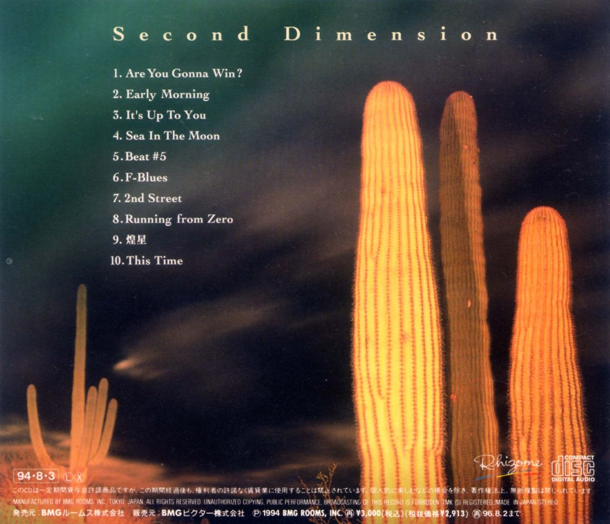 SECOND DIMENSION-2