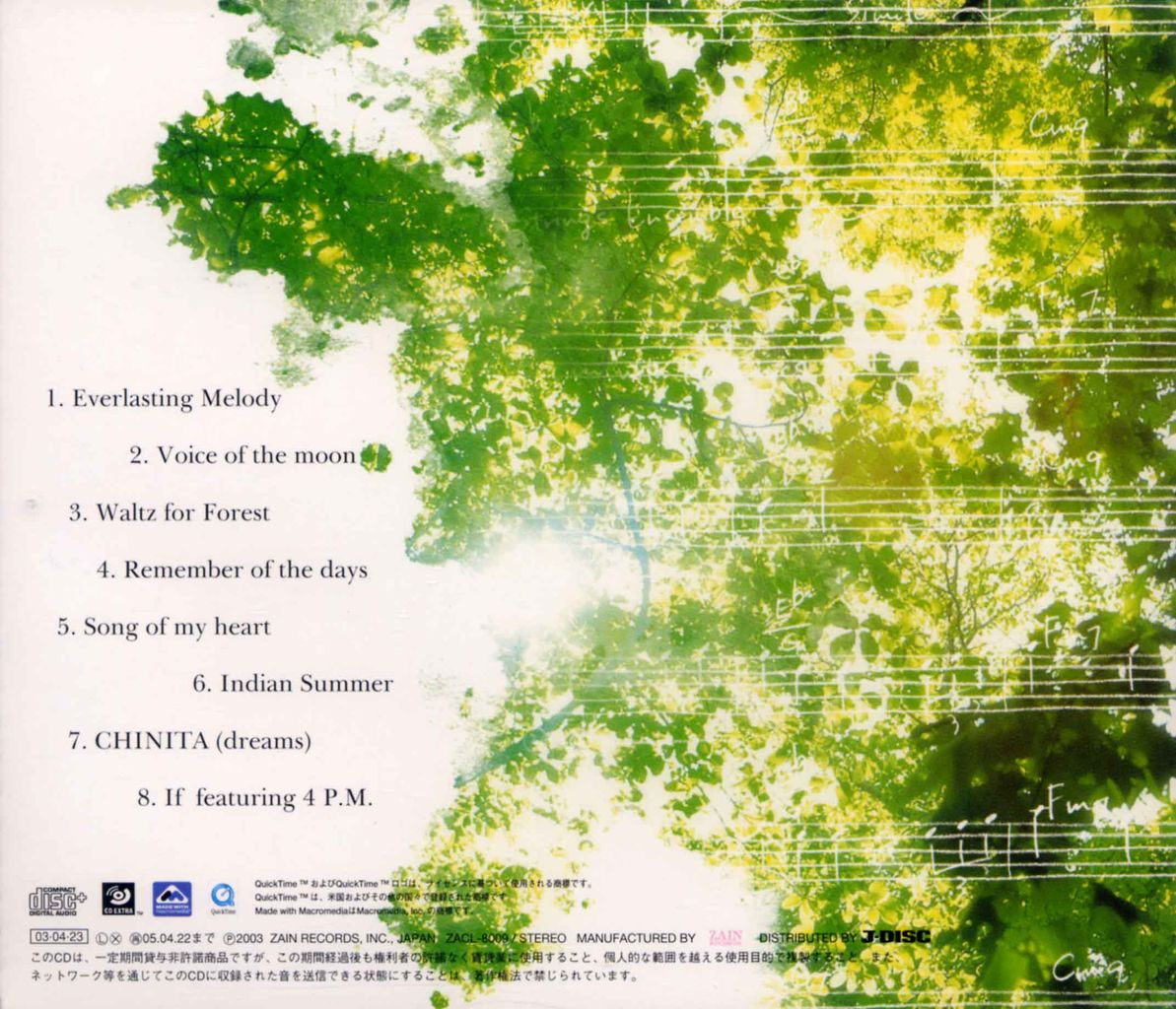 MELODY 〜WALTZ FOR FOREST〜-2
