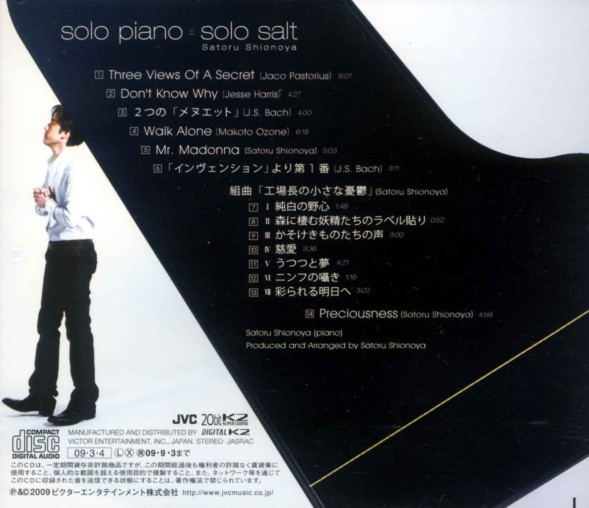 SOLO PIANO=SOLO SALT-2