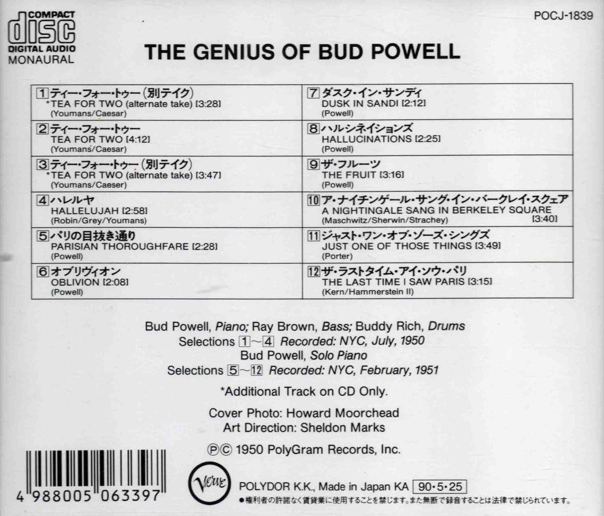 THE GENIUS OF BUD POWELL-2