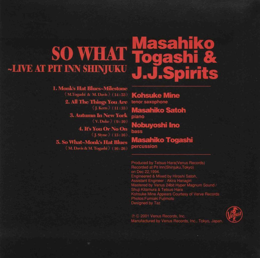 SO WHAT〜LIVE AT PIT INN SHINJUKU-2