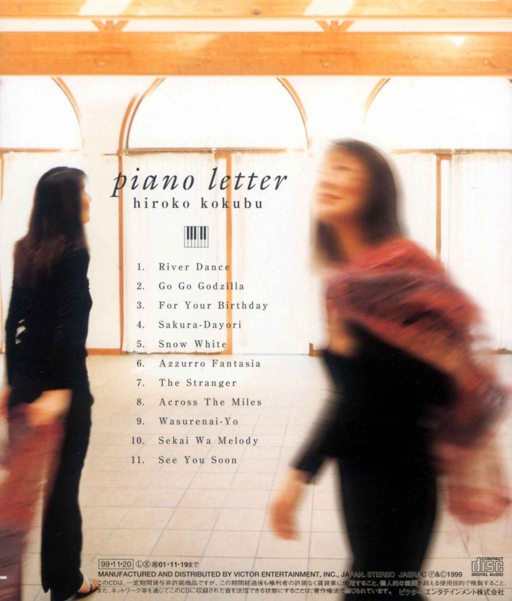 PIANO LETTER-2