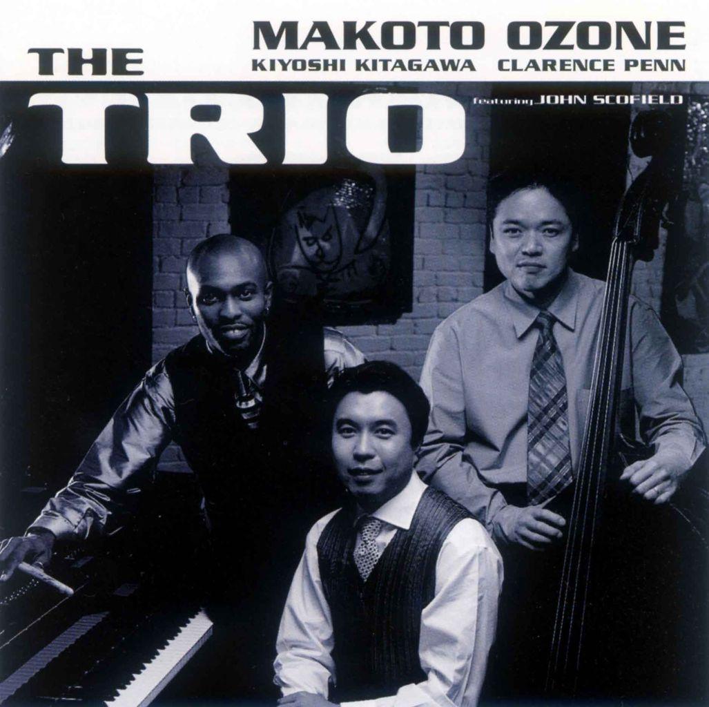 THE TRIO-1