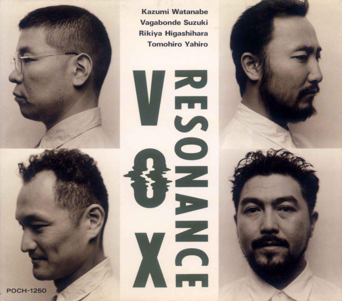 RESONANCE VOX-1