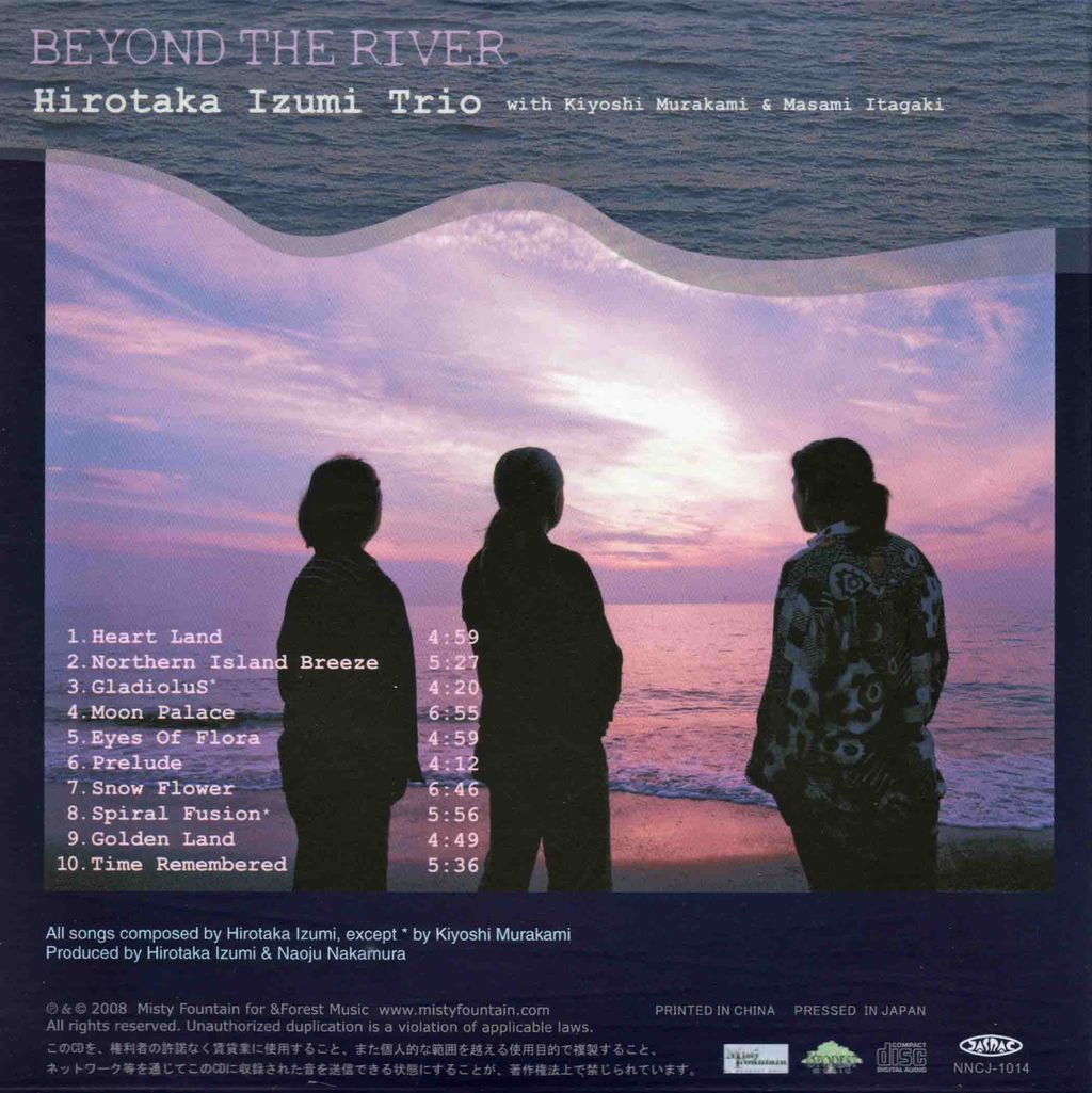 BEYOND THE RIVER-2