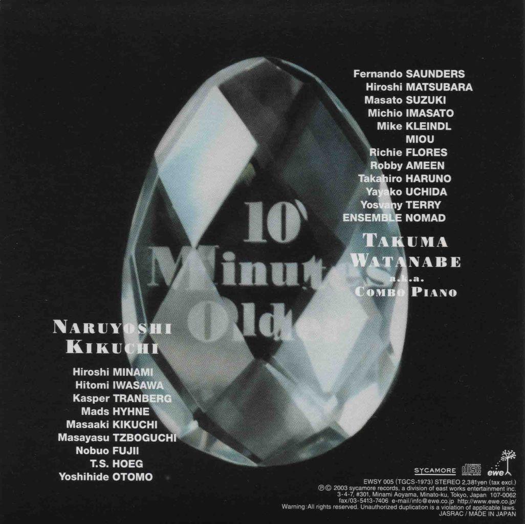 10 MINUTES OLDER-2