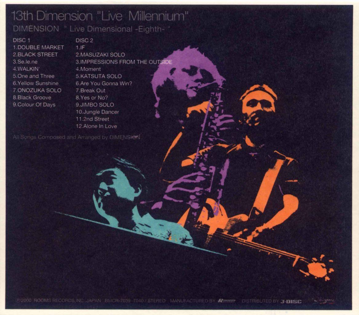 "13TH DIMENSION ""LIVE MILLENNIUM""-2"