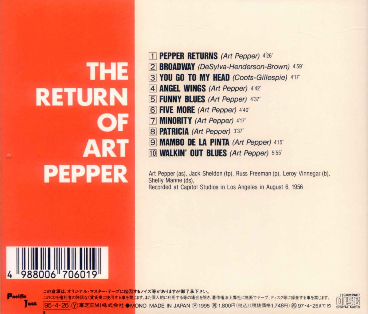 THE RETURN OF ART PEPPER-2