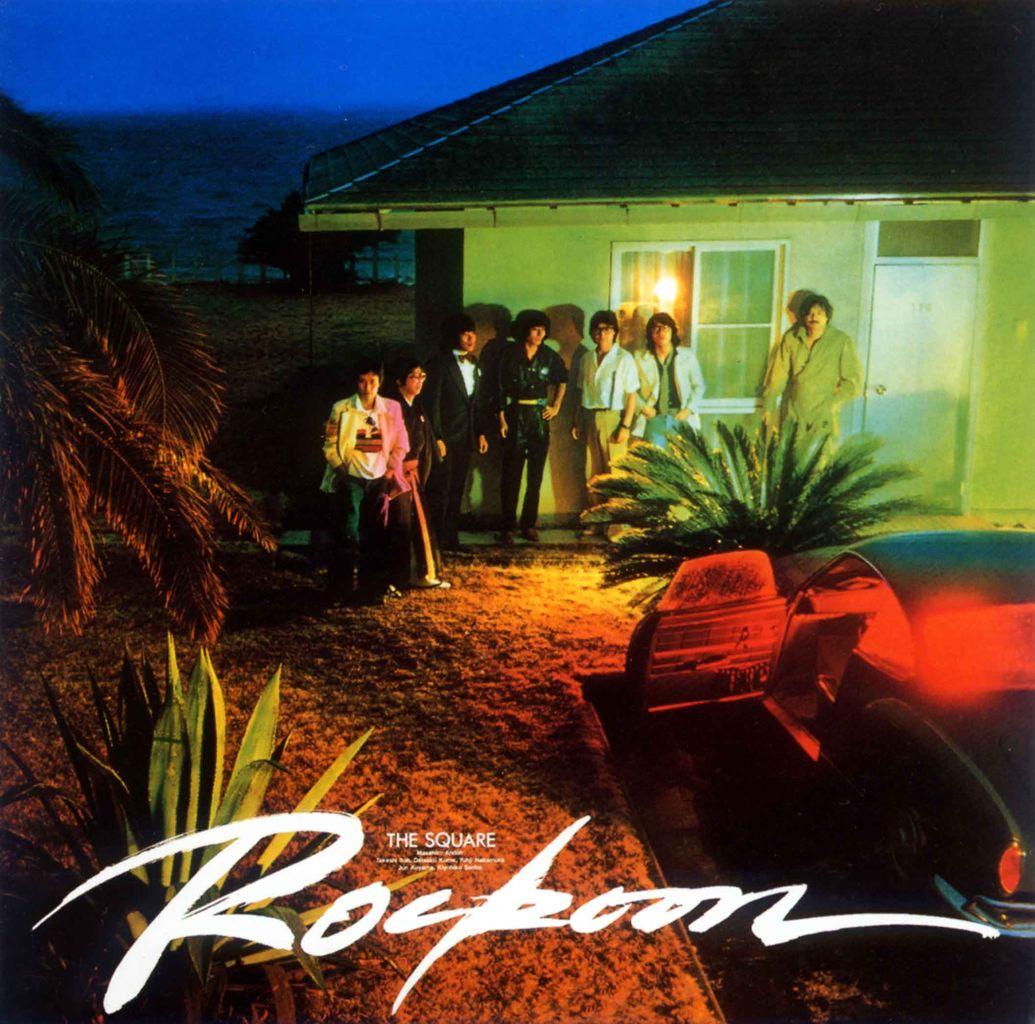ROCKOON-1