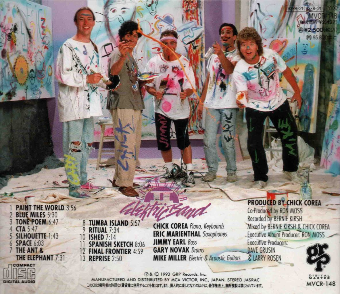 PAINT THE WORLD-2