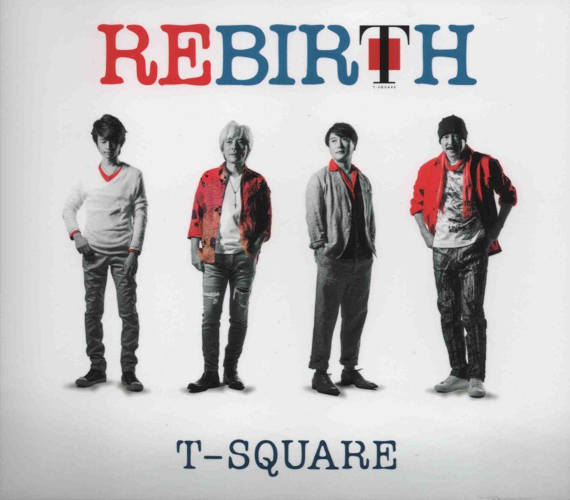 REBIRTH-1