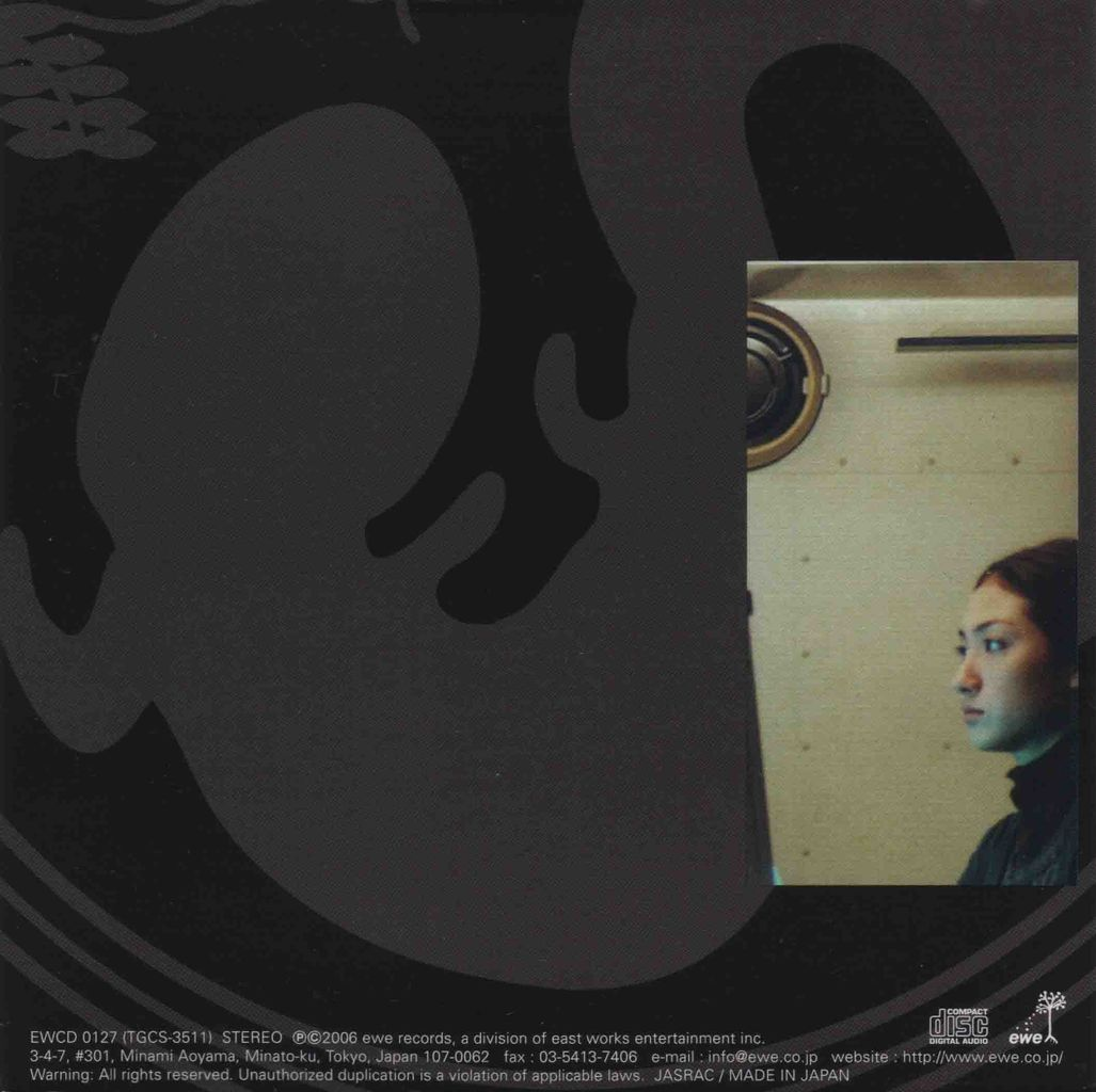 "THE PAVILLION ""SALAMANDRE"" ORIGINAL SOUND TRACK-2"
