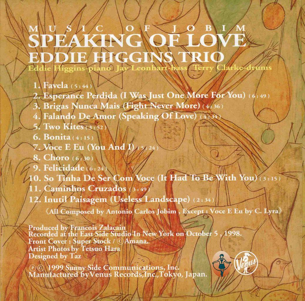 SPEAKING OF LOVE〜MUSIC OF JOBIM-2