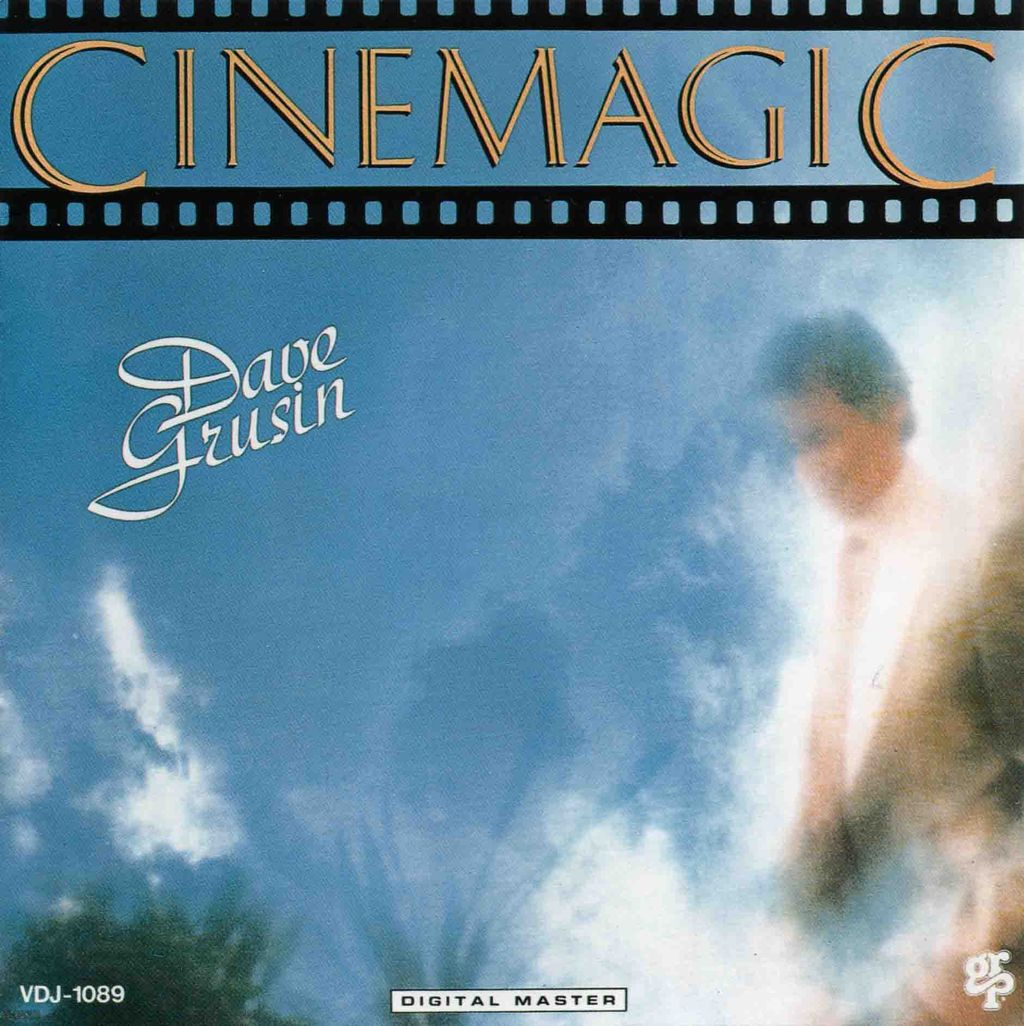 CINEMAGIC-1