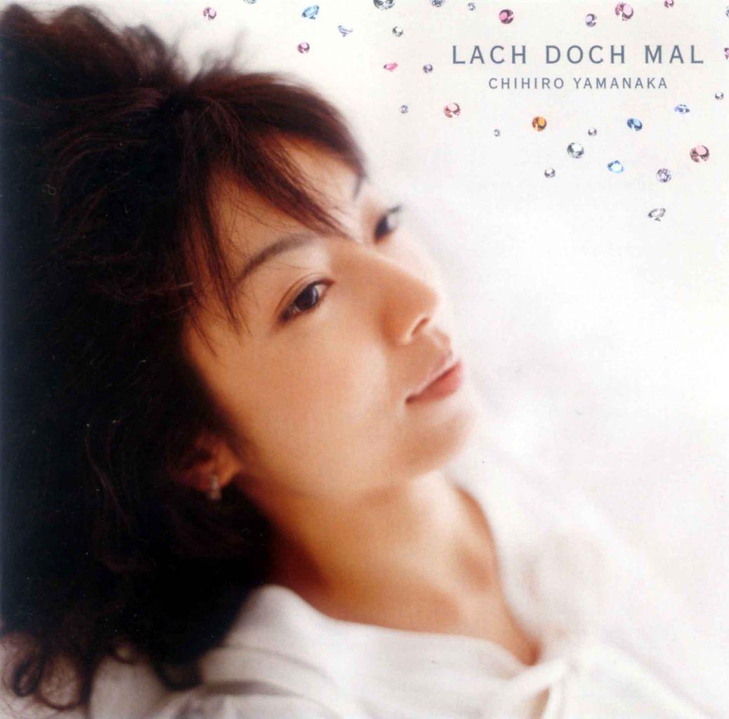 LACH DOCH MAL-1