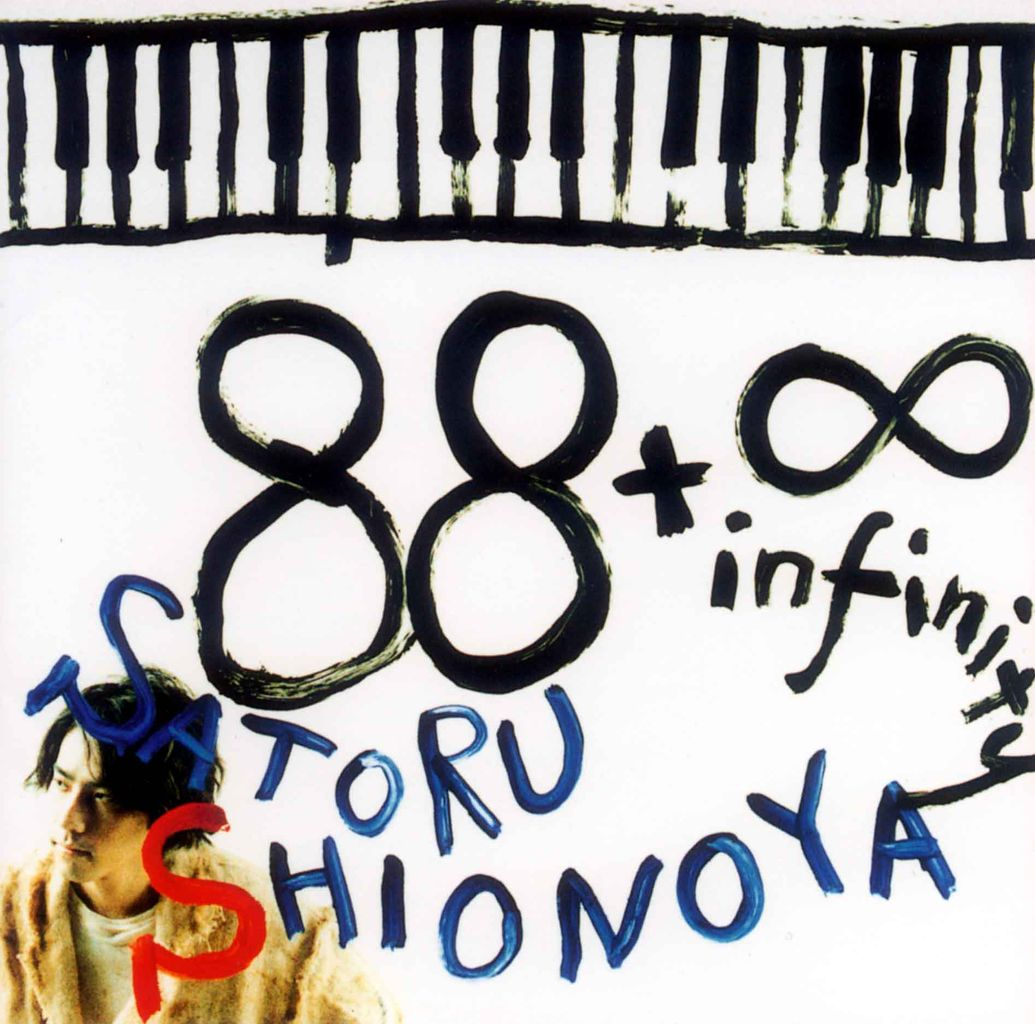 88+∞(EIGHTY-EIGHT PLUS INFINITY)-1
