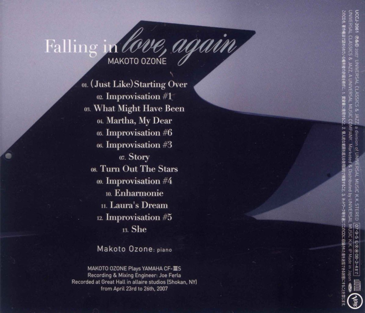 FALLING IN LOVE, AGAIN-2