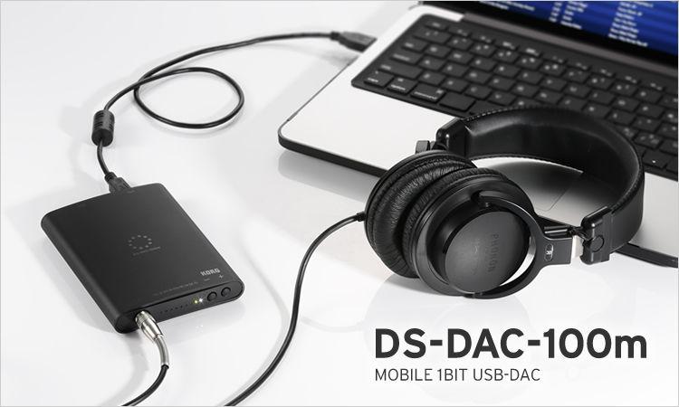 USB DAC DS-DAC-100m