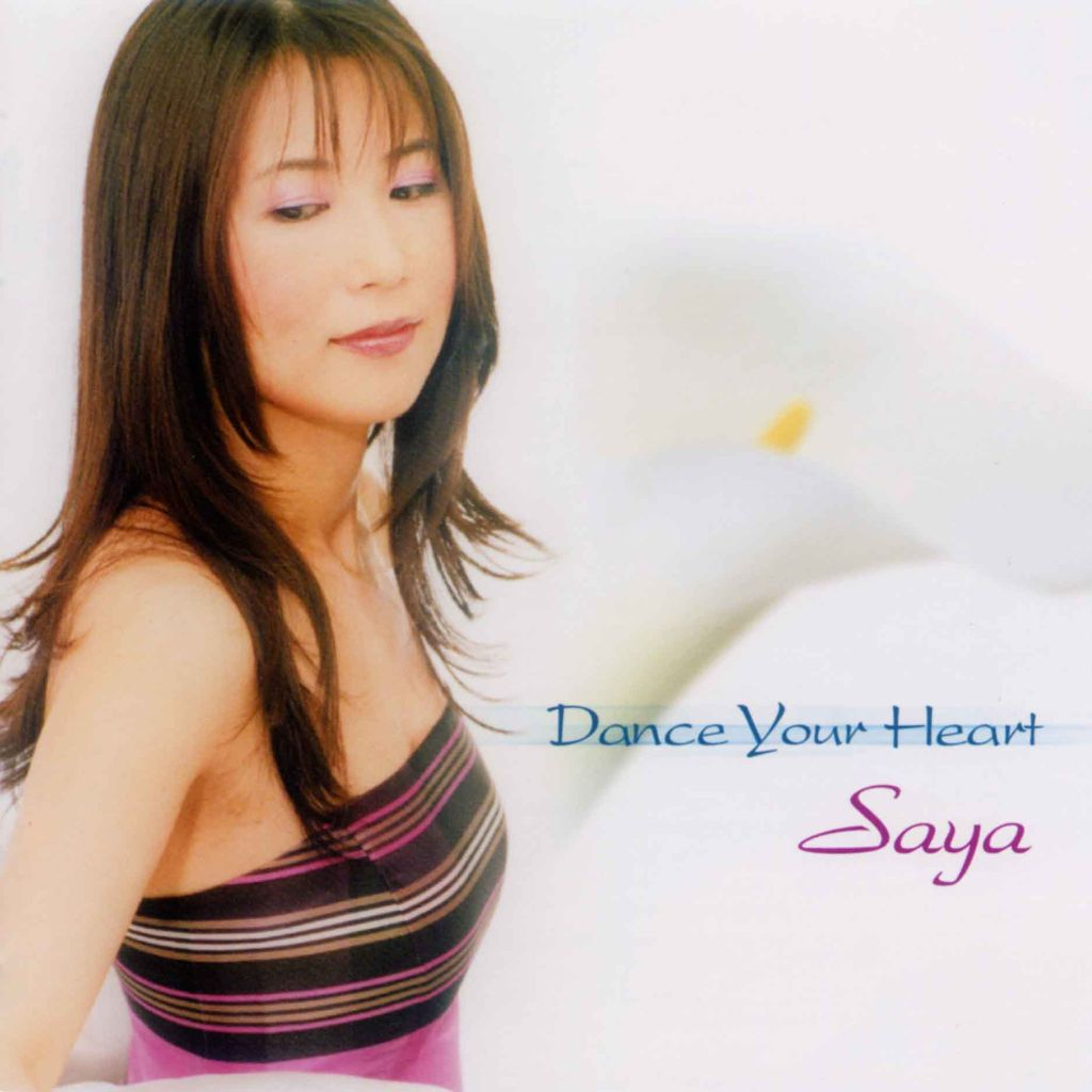 DANCE YOUR HEART-1