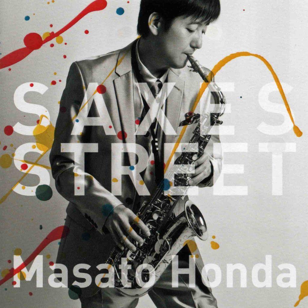 SAXES STREET-1