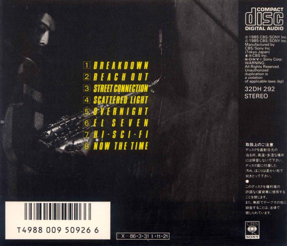 EL SEVEN-2
