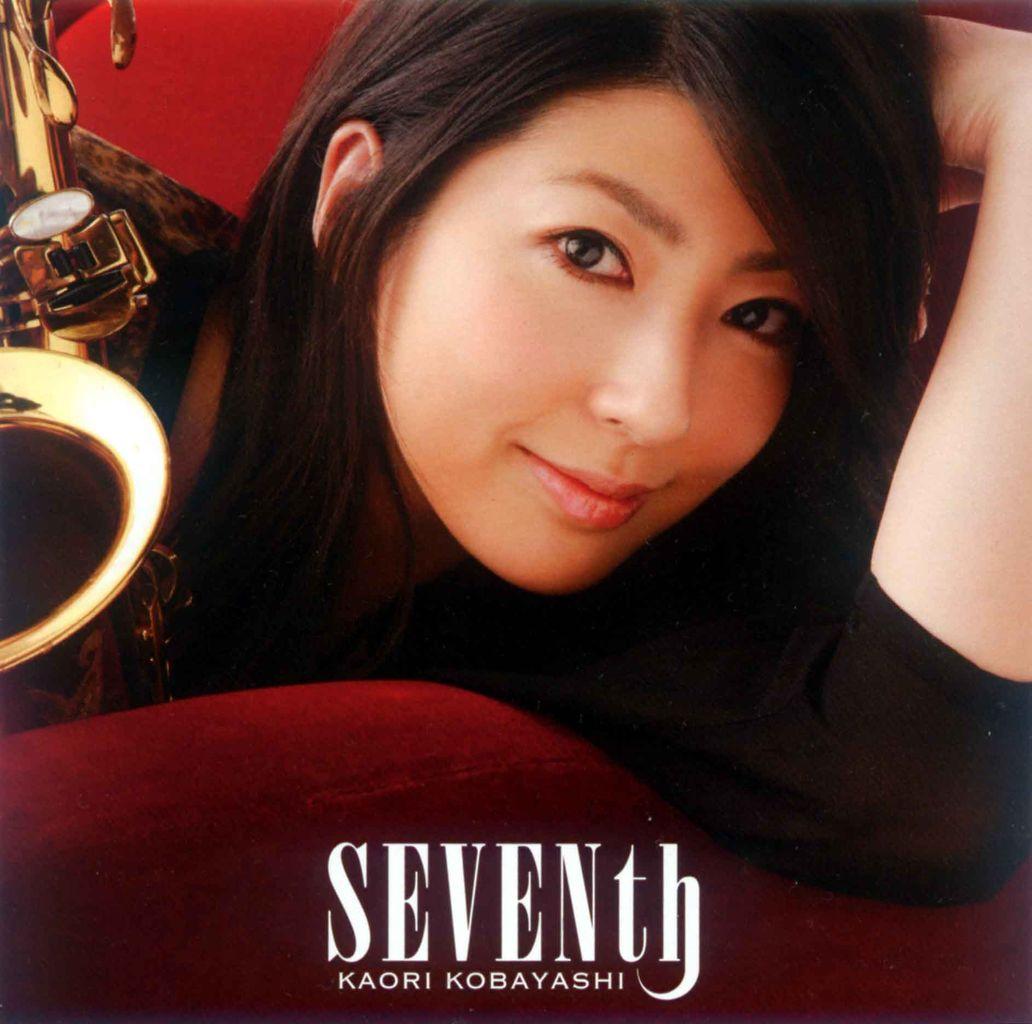 SEVENth-1