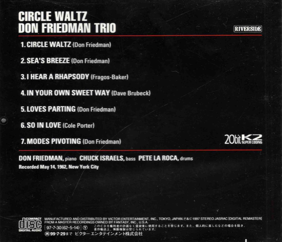CIRCLE WALTZ-2