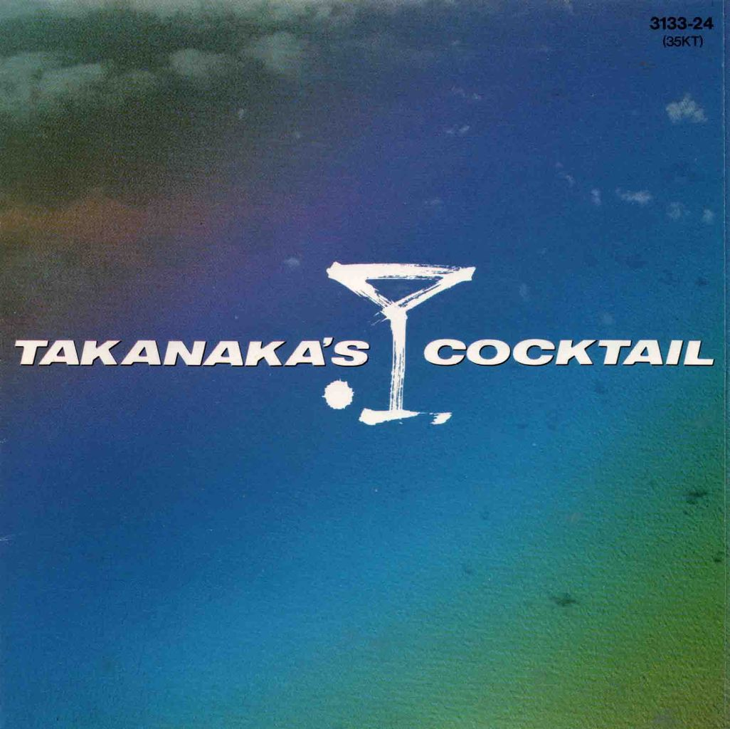 TAKANAKA'S COCKTAIL-1