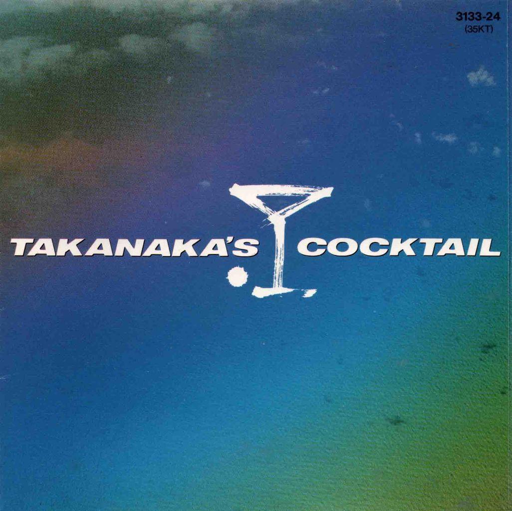 TAKANAKA'S COCKTAIL-1