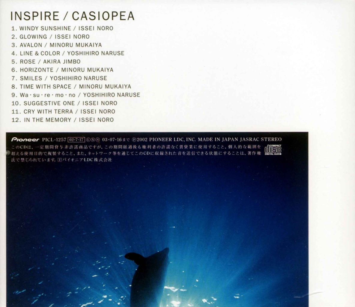 INSPIRE-2