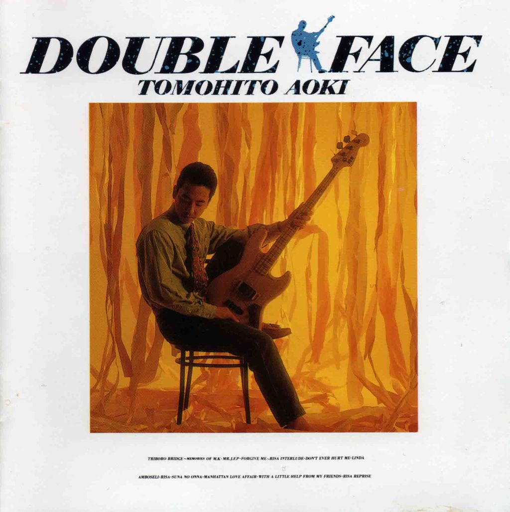 DOUBLE FACE-1