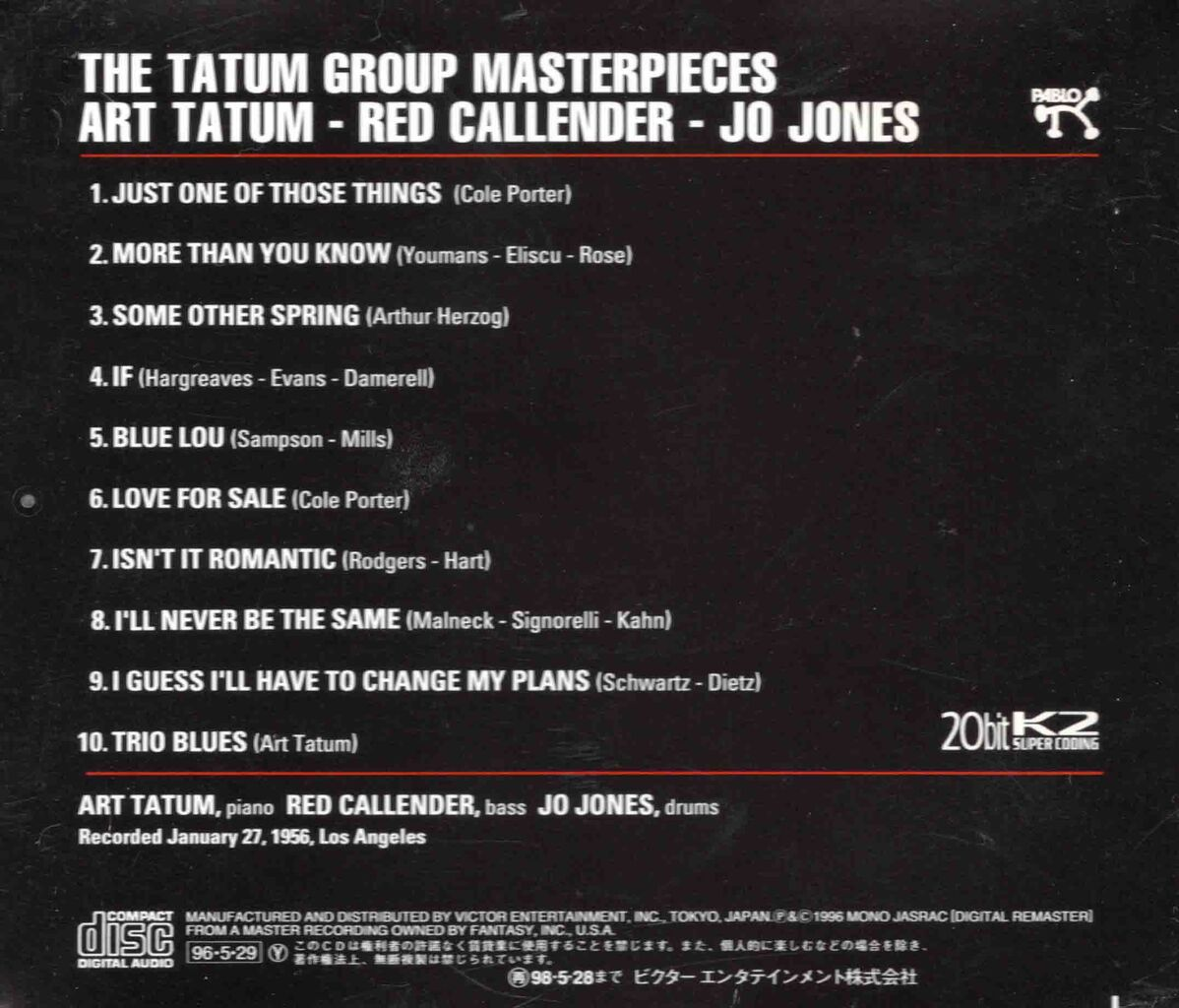 THE ART TATUM GROUP MASTERPIECES-2