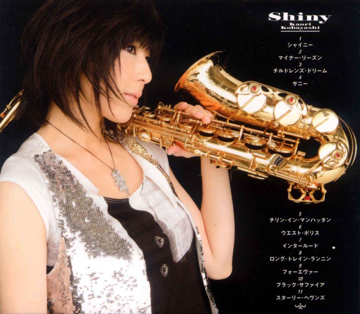 SHINY-2