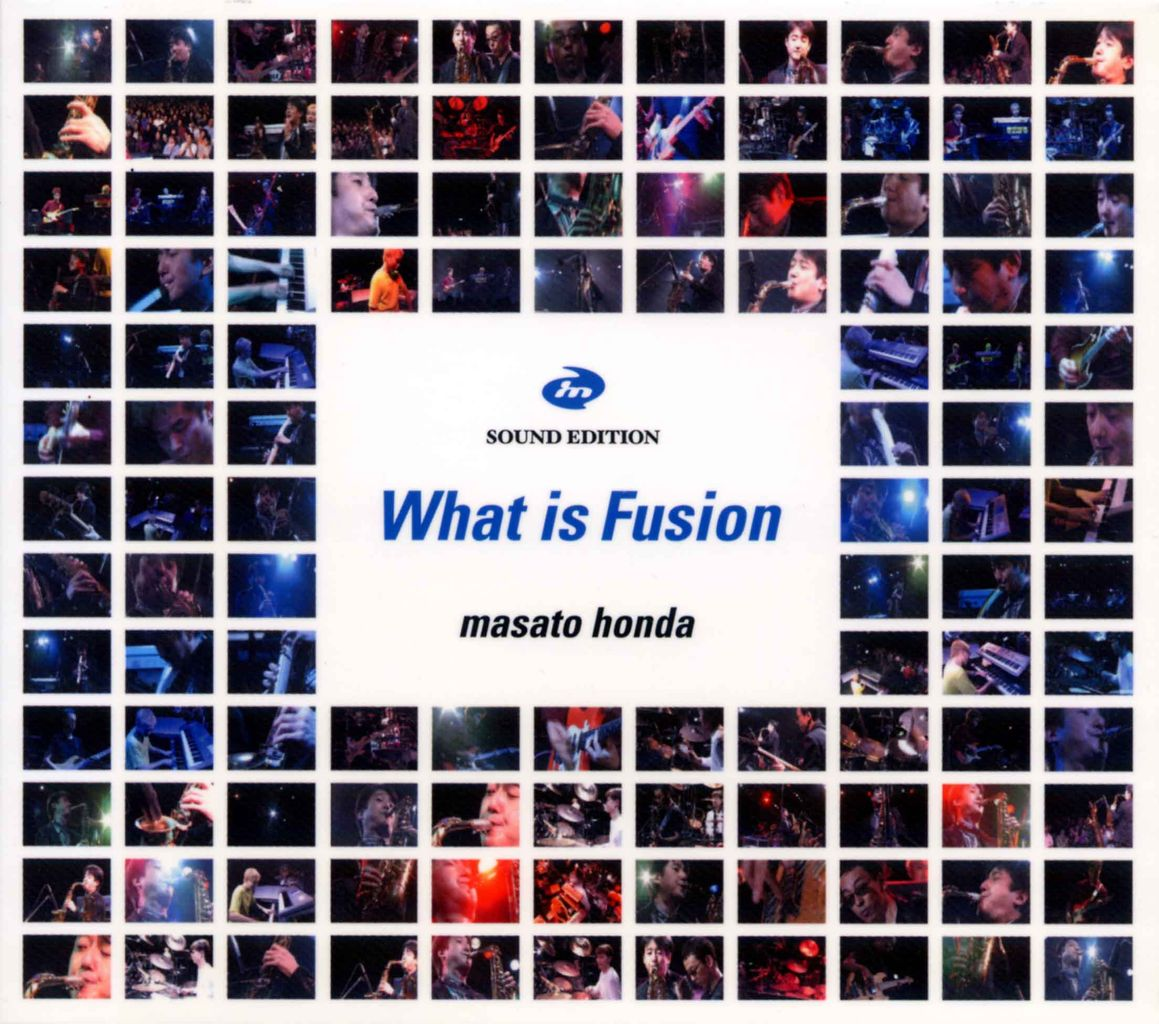 WHAT IS FUSION - SOUND EDITION-1