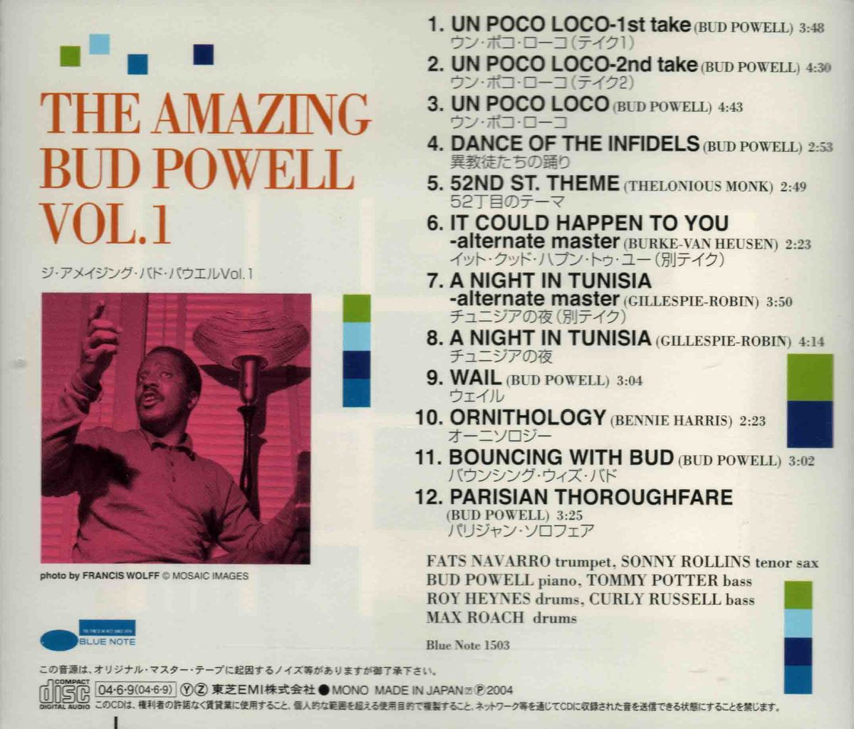 THE AMAZING BUD POWELL VOL.1-2