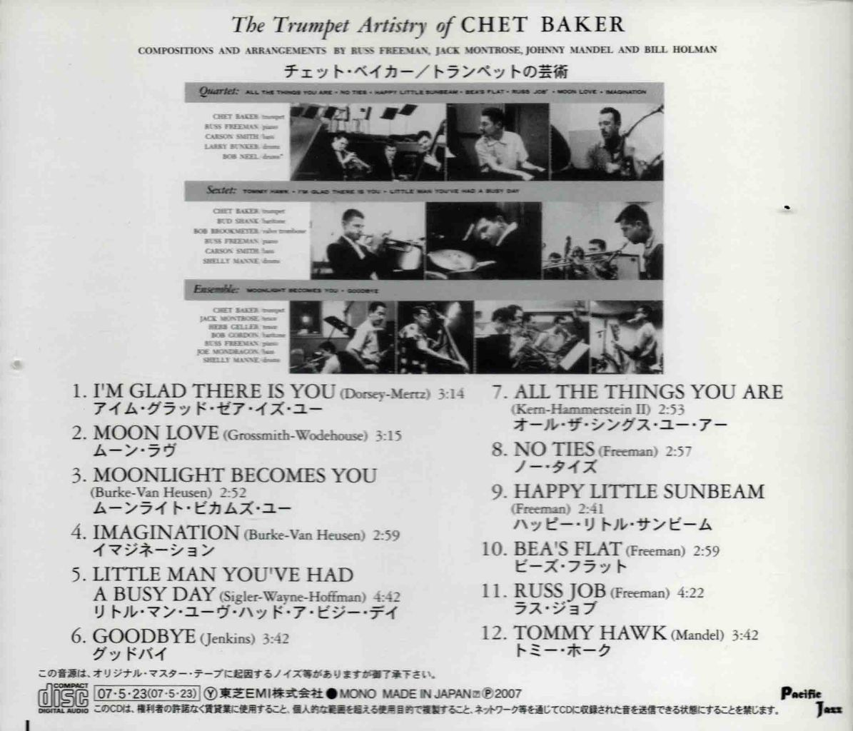 THE TRUMPET ARTISTRY OF CHET BAKER-2