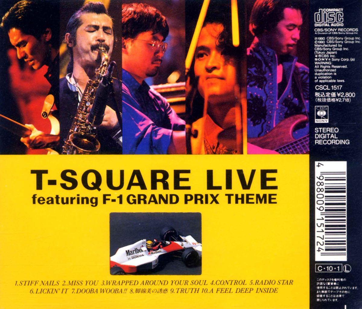 T-SQUARE LIVE FEATURING F-1 GRAND PRIX THEME-2