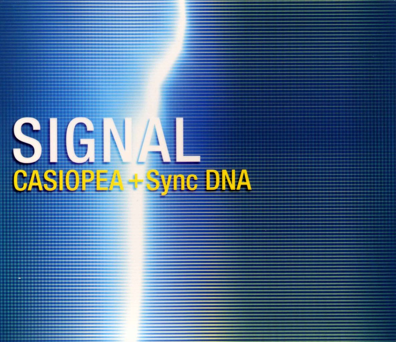 SIGNAL-1
