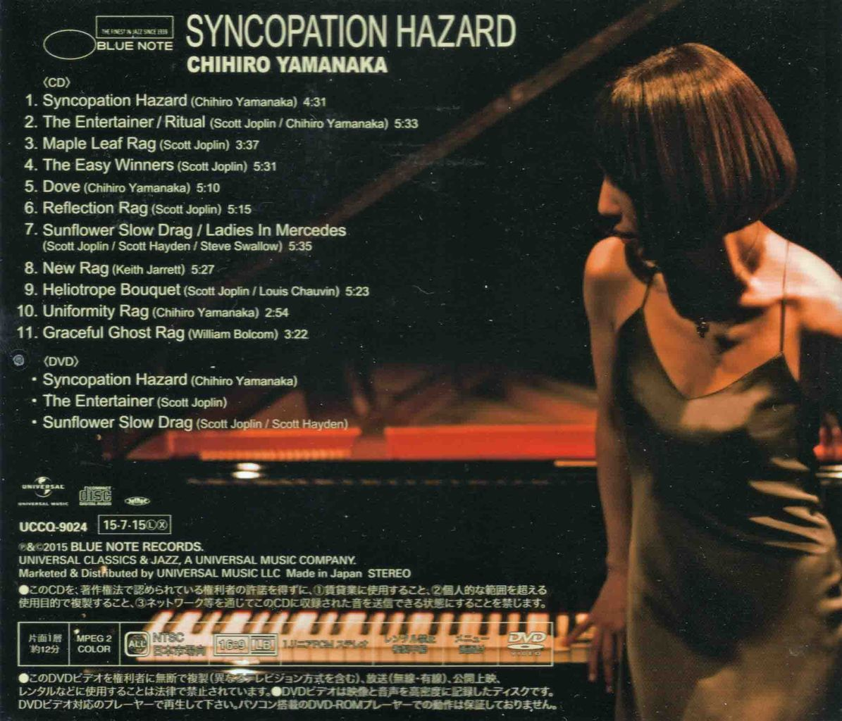 SYNCOPATION HAZARD-2