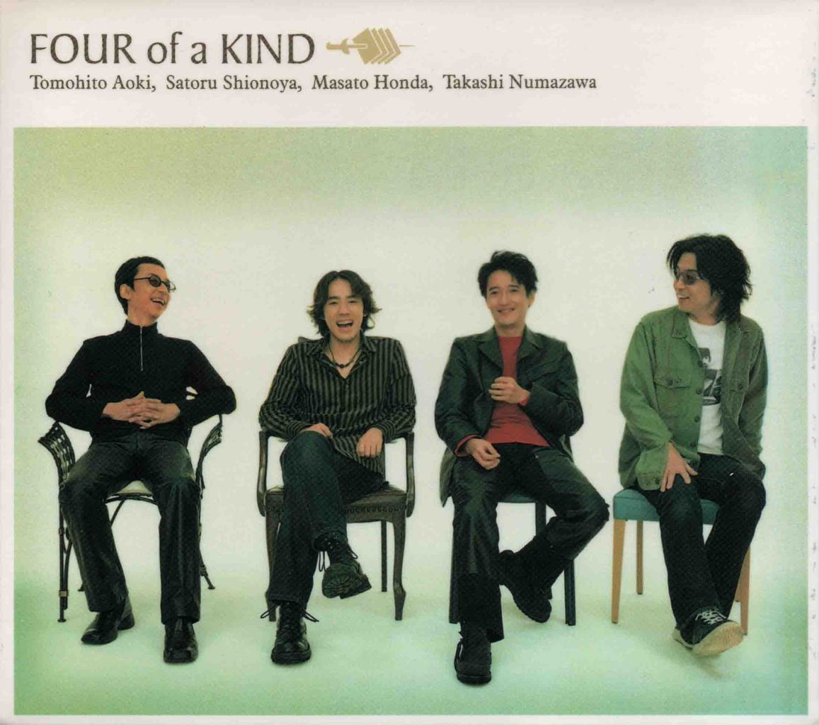 FOUR OF A KIND-1