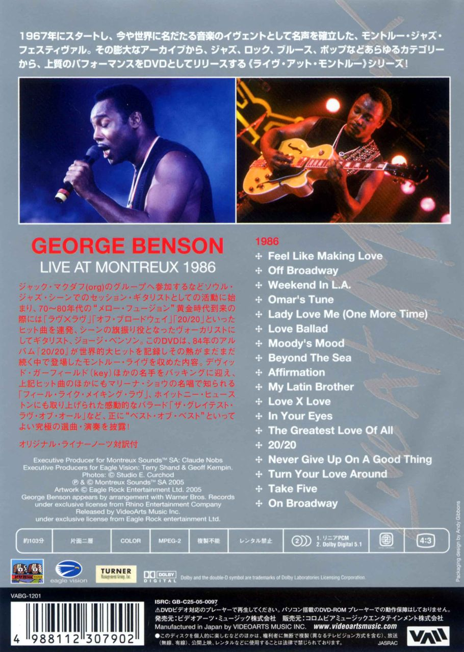 LIVE AT MONTREUX 1986-2
