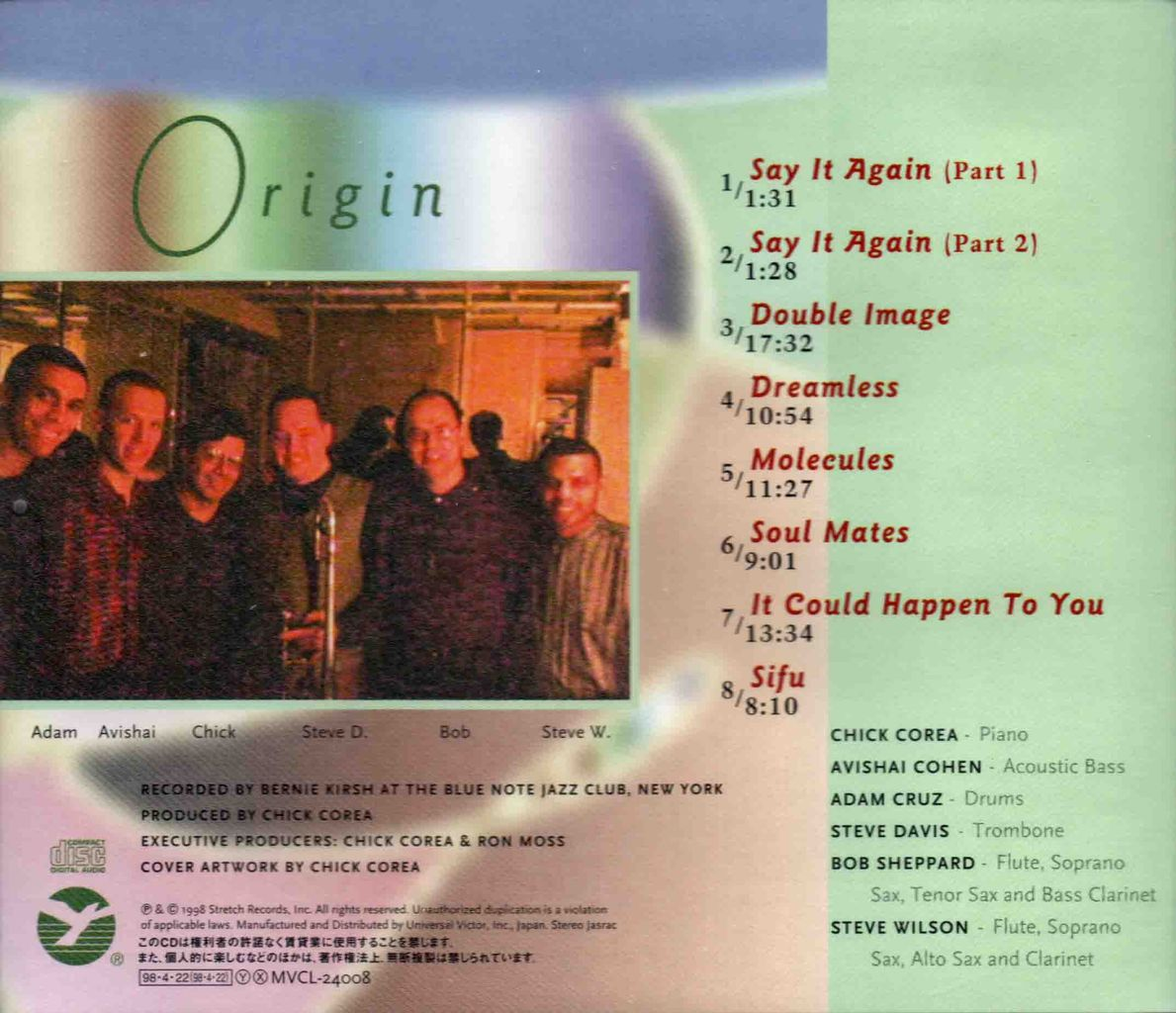 CHICK COREA AND ORIGIN-2