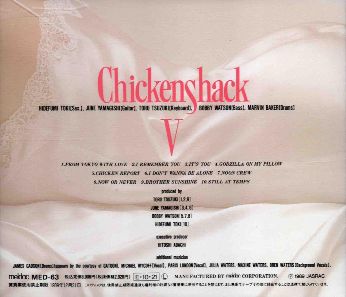 CHICKENSHACK V-2