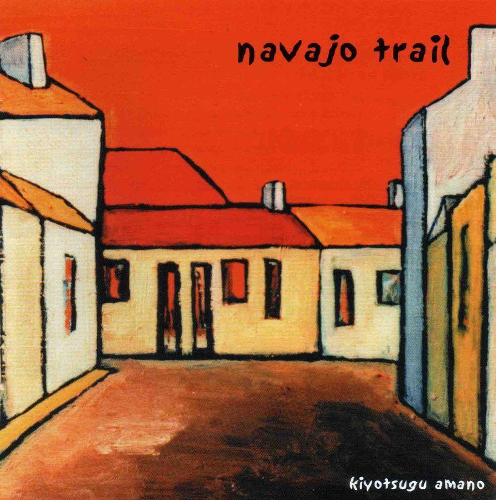NAVAJO TRAIL-1
