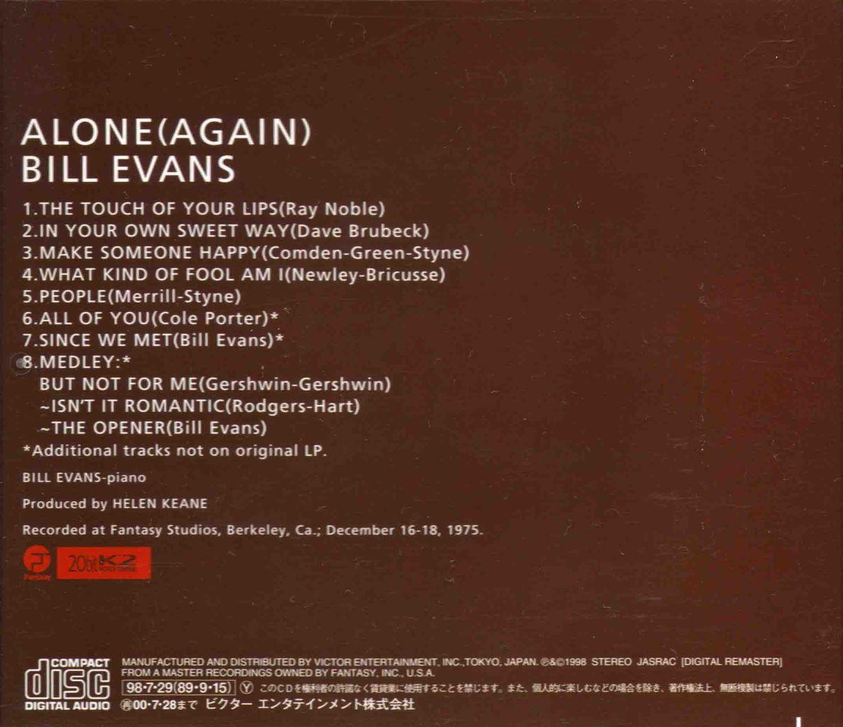 ALONE(AGAIN)-2