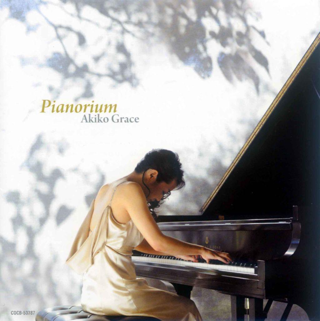 PIANORIUM-1