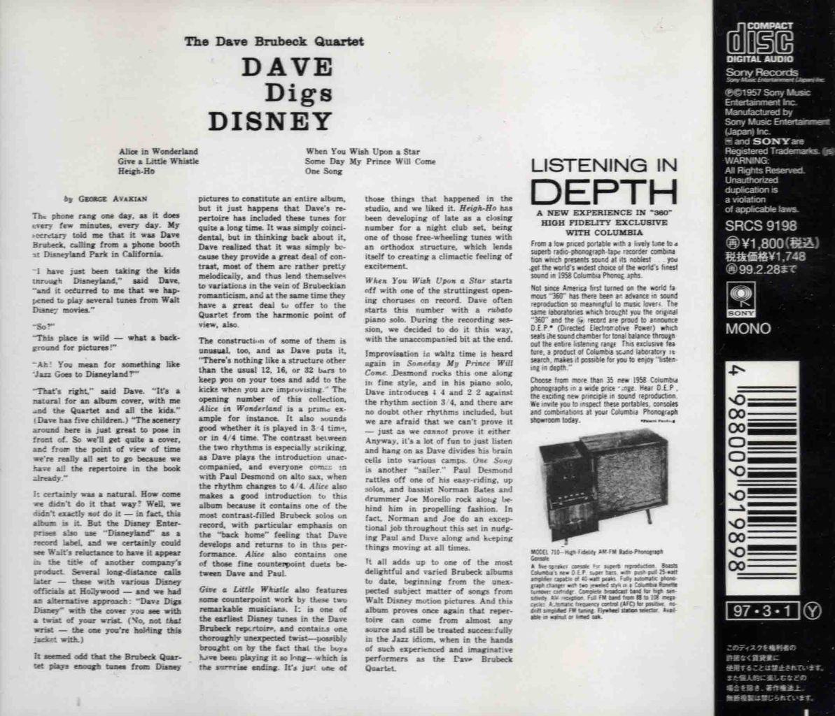 DAVE DIGS DISNEY-2