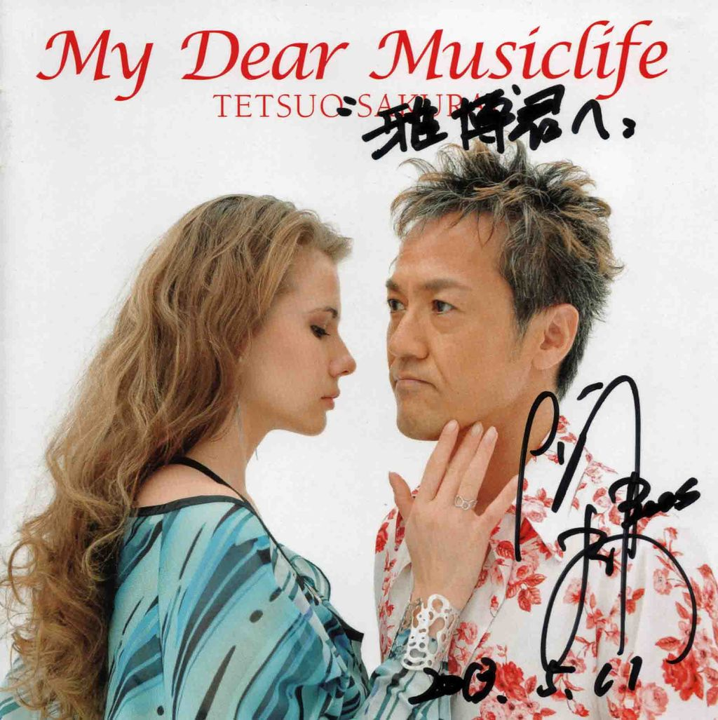 MY DEAR MUSICLIFE-1
