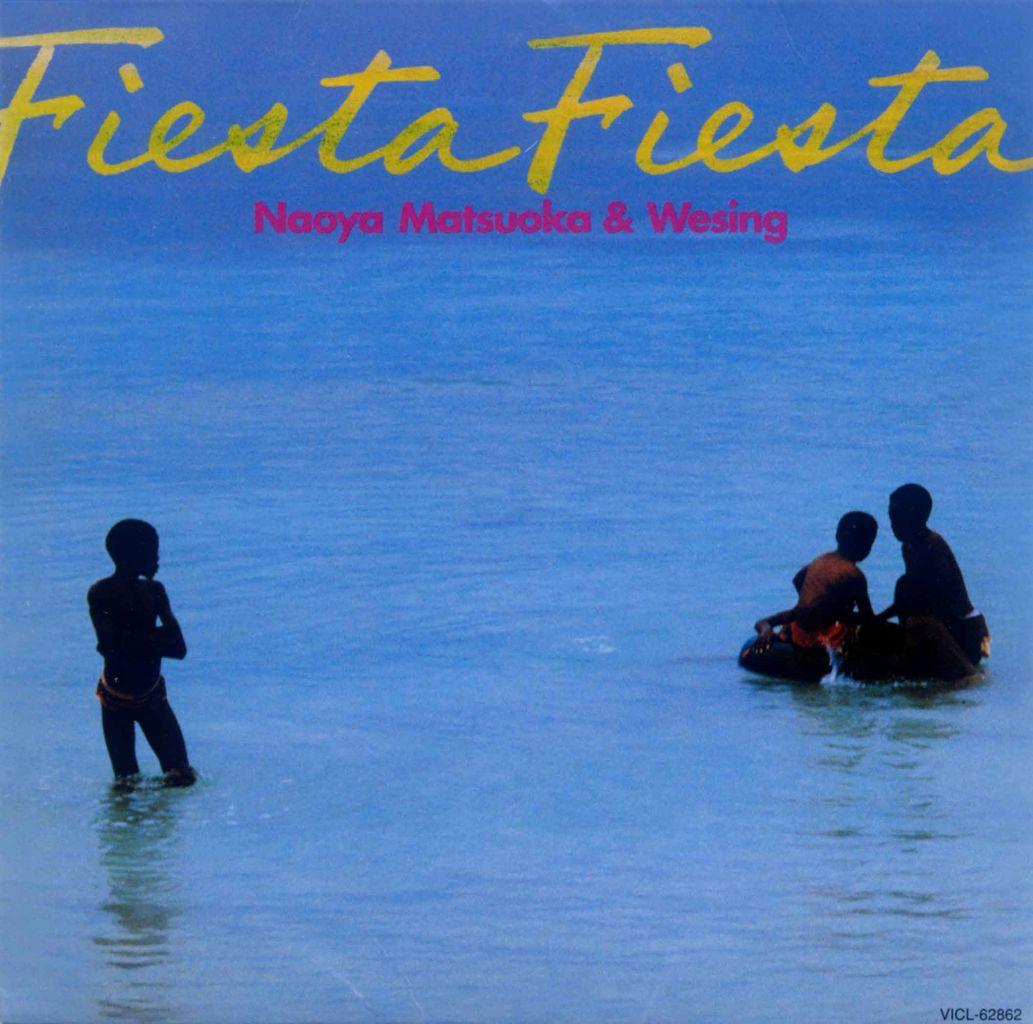 FIESTA FIESTA-1