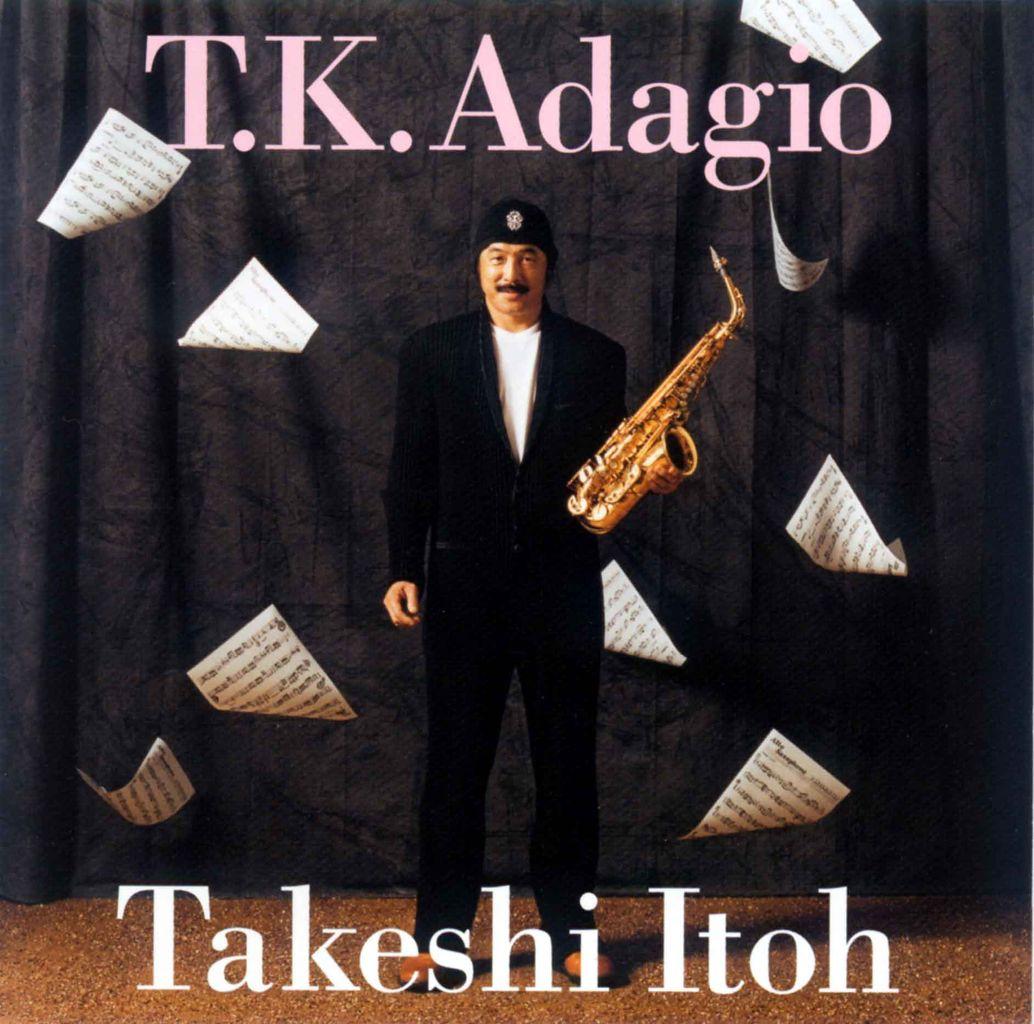 星に願いを ~T.K.Adagio~ 1